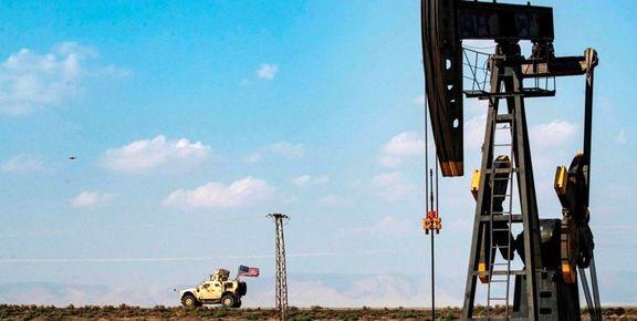 غارت روزانه 100 هزار بشکه از نفت سوریه توسط آمریکا و نظامیان کرد سوری