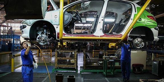 جزئیات عرضه خودرو در بورس کالا منتشر شد / محدودیت خرید خودرو هر سه سال یکبار
