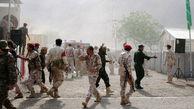 درگیری بین نیروهای عربستان و امارات  وارد فاز تازه ای شد