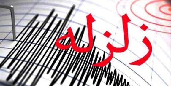 زلزله 4.2 ریشتری در  «فارغان» هرمزگان