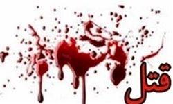 قتل مسلحانه کارمند آموزش و پرورش در زاهدان