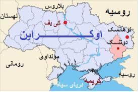 خرابی کریمه برای اوکراین دردسر آفرین شد