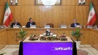 اعتبارات لازم برای بازسازی زیرساختهای مناطق سیلزده تصویب شد / تغییر  تقسیمات کشوری در چهار استان کشور تصویب شد
