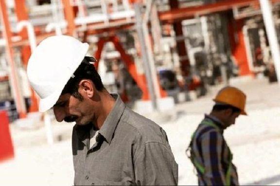 گزارش کمیسیون اشتغال مجلس درباره وضعیت شاغلان در ایران: وضعیت اشتغال مناسب نیست