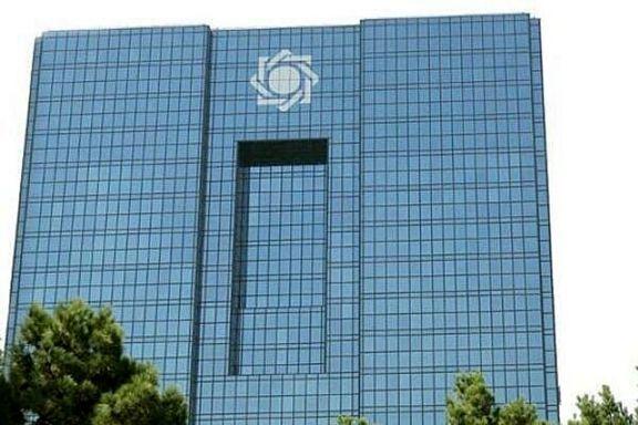 بانک مرکزی با سفارش فروش اوراق مالی اسلامی بانکها موافقت نکرد