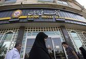 سپرده گذاران بانک ملی بخوانند/ حسابهای فاقد شناسه شهاب غیر فعال میشوند