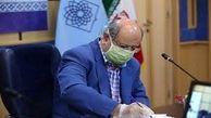 ۲۷۴ مورد جدید بستری  در بخش عادی تهران + فیلم