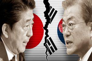 احضار سفیر کره جنوبی در ژاپن