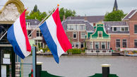 تصمیم مقامات هلند برای تغییر نام این کشور/ هلند را با مواد مخدر ارتباط ندهید