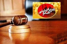 جریمه 2میلیارد و 500 میلیون ریالی یک احتکارگر شکر در تبریز