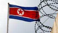 آمریکا علیه کره شمالی تحریم های جدید وضع کرد