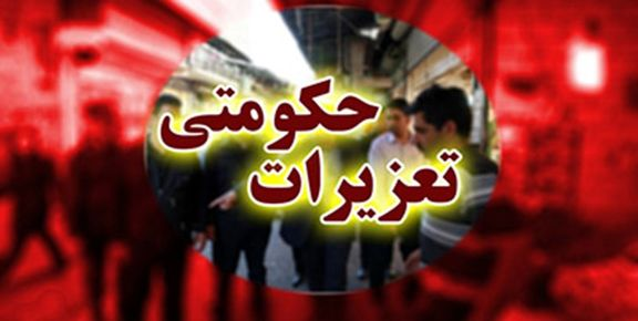 هزینه ایمپلنت در تهران 55 میلیون تومان