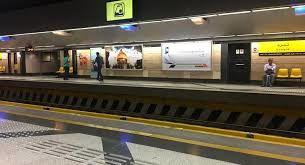 دانش آموزان و دانشجویان و تخفیف 50 درصدی برای اتوبوس و مترو