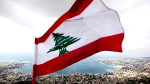 کابینه جدید دولت لبنان مشخص شد