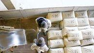 سیمانیها افزایش نرخ میگیرند/ قیمتهای جدید سیمان به زودی اعلام میشود