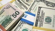 نرخ رسمی ۲۵ ارز در آخرین روز هفته کاهش یافت