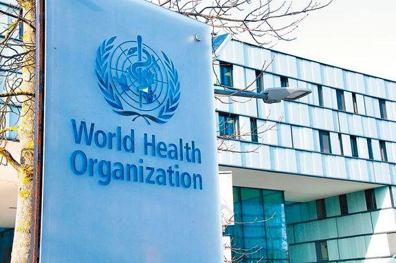 اینبار روسیه و سوریه علیه سازمان بهداشت جهانی/سازمان بهداشت جهانی توجهش به غرب است