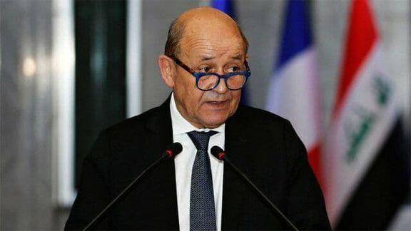 وزیر خارجه فرانسه: ایران باید تصمیمات نهایی را در مذاکرات وین بگیرد
