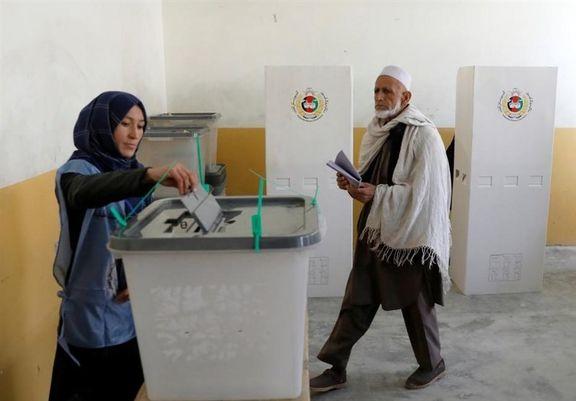 تاریخ انتخابات ریاست جمهوری افغانستان اعلام شد + تقویم انتخاباتی