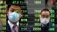 نوسان سهام آسیا اقیانوسیه/ نیکی ژاپن ۰.۶ درصد پایین آمد