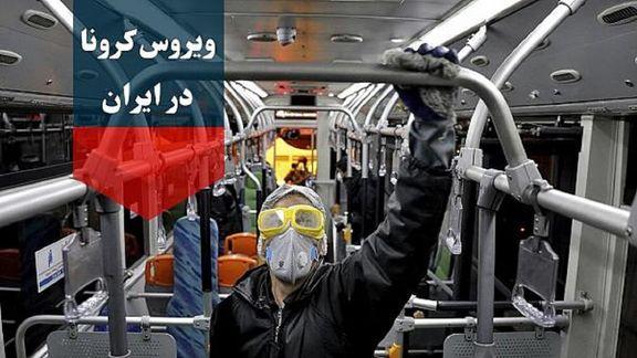 تعداد مبتلایان و جان باختگان کرونا در ایران/  ۴۲۹  نفر فوت کردند