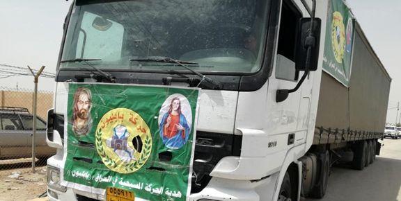 کمک نیروهای الحشد الشعبی برای سیلزدگان ایران ارسال شد+ عکس
