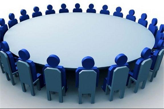انتشار  آگهی دعوت به مجمع عمومی فوق العاده  یکی از نمادهای بورسی