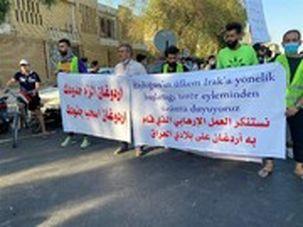 شهروندان عراقی مقابل سفارت ترکیه در بغداد تجمع کردند