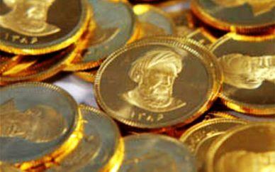 سکههای پیش فروش شده به ثبت نام کنندگان تحویل داده می شود