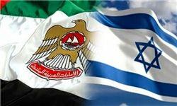 دسیسه های آمریکا و اعراب علیه ایران