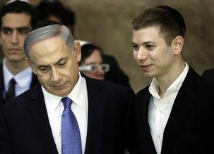 توهین پسر نتانیاهو به تظاهرکنندگان علیه پدرش