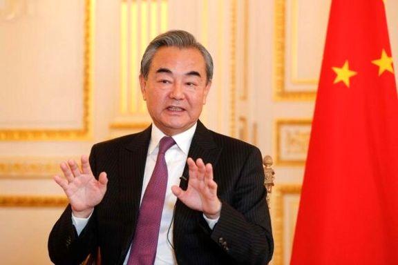 چین همچنان خواهان حفظ برجام است