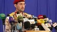 سازمان ملل: تجاوز سعودی ها به یمن 300 بار انجام شده است