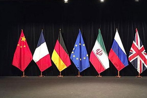 واکنش جهان به تحریم های جدید آمریکا علیه ایران