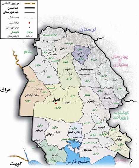 طرح تشکیل استان خوزستان جنوبی به مرکزیت آبادان اعلام وصول شد