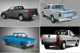 ارزیابی کیفی خودروهای وانت تولیدی در فروردین ماه