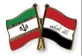 توافق 10 بندی ایران و عراق برای آزادسازی پولهای بلوکه شده تشریح شد
