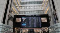 ۲ هزار میلیارد تومان به صندوق تثبیت بازار سرمایه واریز شده است
