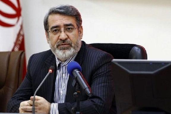 دولت برای تولید پوشاک ایرانی اسلامی تسهیلات می دهد
