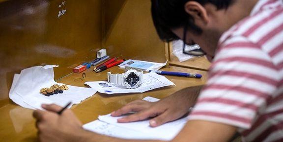 انتشار کارنامه آزمون کارشناسی ارشد 98 دانشگاه آزاد