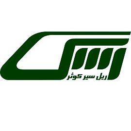 سود خالص ریل سیر کوثر افزایش یافت