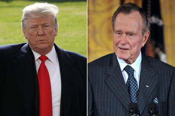 کاخ سفید: ترامپ در مراسم تشییع جرج بوش پدر  شرکت میکند
