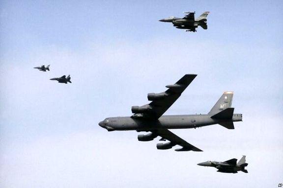 بمب افکنهای «بی ۵۲» آمریکا در قطر فرود آمدند