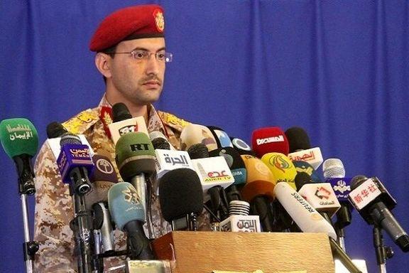 جزئیات عملیات پهپادی و موشکی  یمن در جیزان عربستان