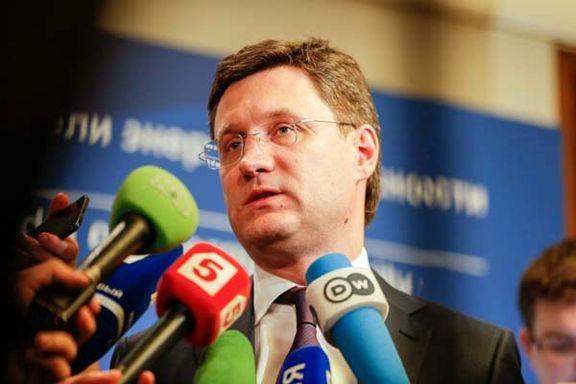 وزیر انرژی روسیه:تولید سالانه ال ان جی باید به 73 میلیون تن برسد