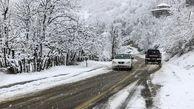 بارش برف و باران در برخی استانهای کشور