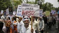 وزیر امور خارجه آمریکا تا ساعاتی دیگر راهی هند می شود / اعتراض به سفر پمپئو در دهلی نو