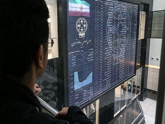 شرکت سرمایهگذاری مدیریت سرمایهمدار با نماد «مدار» روز چهارشنبه عرضه اولیه خواهد شد