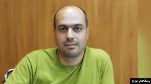 آخرین وضعیت پرونده مسعود کاظمی از زبان وکیل اش