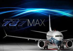 شرکت هواپیمایی یونایتد ایرلاینز بویینگ ۷۳۷ مکس را  از جدول پروازی خود حذف می کند